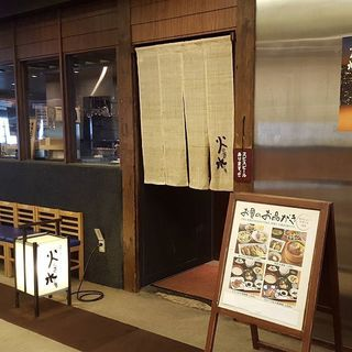 ___________39______________Japanese_restauran.jpg