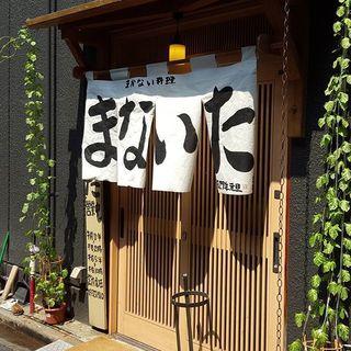 _________________________Japanese_restaurant_ 1.jpg