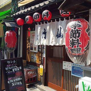 ___________________________Japanese_restauran.jpg