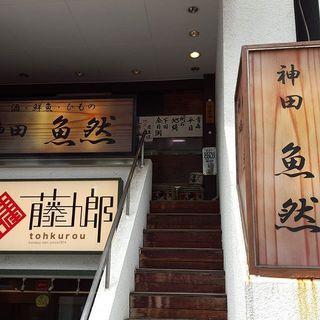 ___________________________Restaurant_where_y.jpg