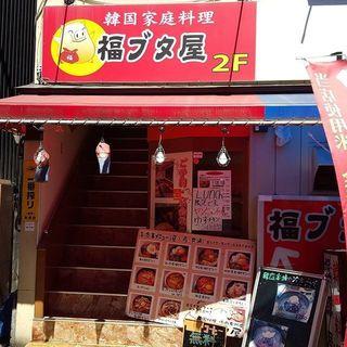 ________________________________Korean_restau.jpg