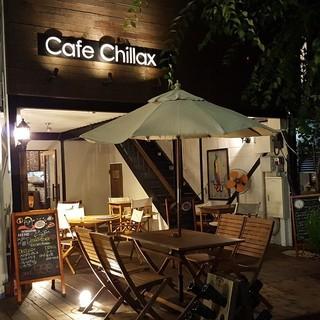 _________________cafe_chillax______Stylish_ca.jpg