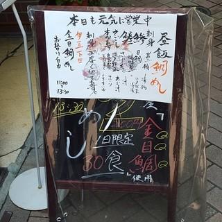 _______________the_menu____food__japanesefood.jpg