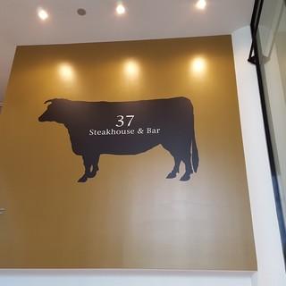 ______37_Steakhouse___Bar_____.jpg