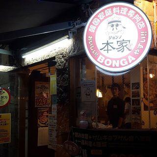 _____________________Popular_restaurant_where.jpg