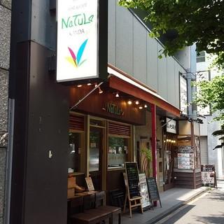 _______________________Organic_restaurant____.jpg