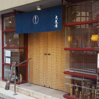 _________________________Japanese_restaurant_.jpg