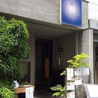 _________________________This_Luxury_Japanese.jpg
